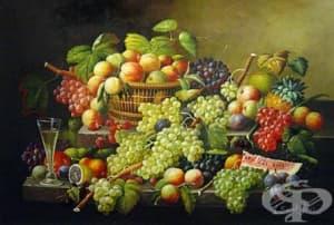 Как за изглеждали плодовете и зеленчуците в миналото