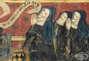 Шест мистериозни средновековни заболявания, които нямат обяснение до днес