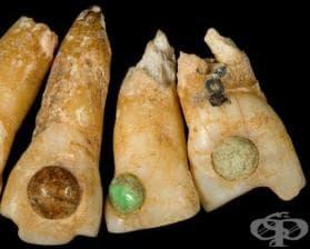 Стоматологични практики в древните цивилизации