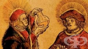 Урината като метод за диагностициране на заболявания през вековете