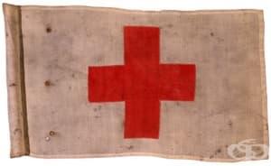 Как е създаден Червения кръст