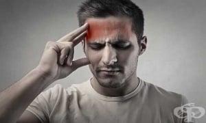 Д-р Асен Хаджиянев - Главоболието е един от симптомите на проблем с хипофизната жлеза