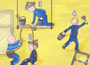 Забавен тест: Изберете най-глупавия човек на картинката, за да ви кажем какъв сте