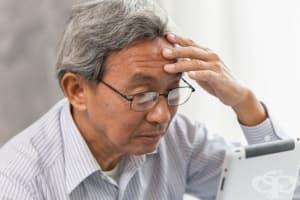 6 вредни навика, които състаряват мозъка ви