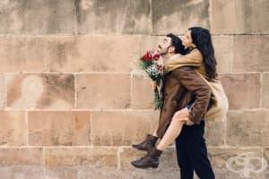 6 прости правила за успешна връзка
