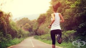 9 причини да започнете да бягате