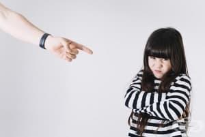 Децата, които отказват да слушат