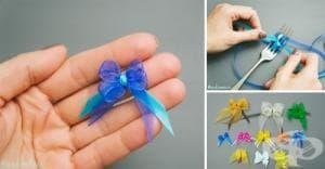 Как да си направите малки панделки за ефектна и нежна декорация с помощта на вилица