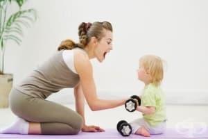 Ето защо всяка майка трябва да отделя време за тренировки (част 1)
