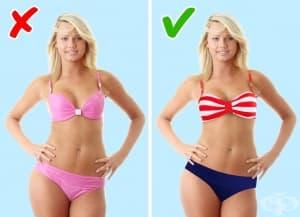 10 съвета да изглеждаме по-слаби, когато носим бански