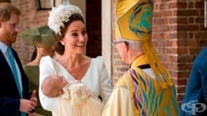 Кръщенето на принц Луи: почетни гости