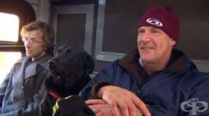 Куче гратисчия обикаля Сиатъл с градския транспорт