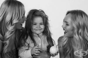 Лелите - важна част от развитието на детето