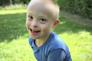 Майка към 4-годишния си син със синдром на Даун
