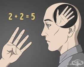 5 невероятни парадокса, които ни превръщат в затворници на нашия ум