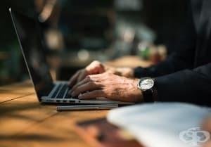 Средство за идентификация ще ограничи достъпа до порнографски уебсайтове в Обединеното кралство