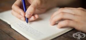 19 поетични признака, че сте роден писател!