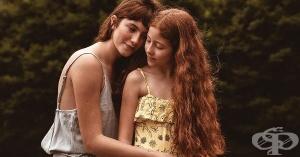 Благословия и обич - по-голямата сестра, която винаги се грижи за вас