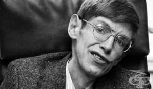 Гениалният учен космолог Стивън Хокинг почина на 76 години