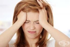 10 начина да излъжете тялото и мозъка си