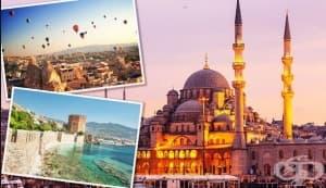 Турция през погледа на един турист  - част 1
