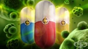 Антибиотици, увреждащи синтезата и функциите на цитоплазмената мембрана