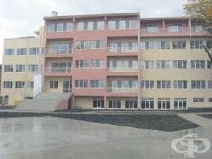 Комплексен център за социални услуги в Ямбол