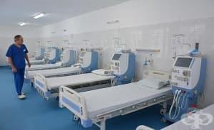 Отделението по хемодиализа в Монтана е обновено и разполага с 10 нови апарата