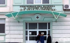 От МБАЛ – Сливен обявиха пет дати за безплатни прегледи за туберкулоза