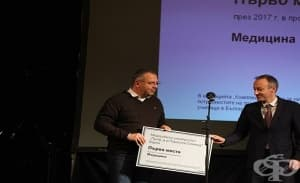 МУ – Варна с награда за най-добър университет за обучение по медицина в страната