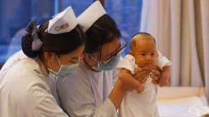 Китай върви към спиране на ограниченията за броя на децата в семейството
