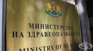 """Публикуваха проектонаредбата за дейността на """"Медицинския надзор"""""""