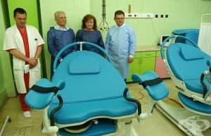 Ново медицинско оборудване получи родилното отделение на МБАЛ – Шумен