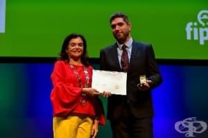 Български фармацевт беше отличен за първи път по време на Световния конгрес по фармация