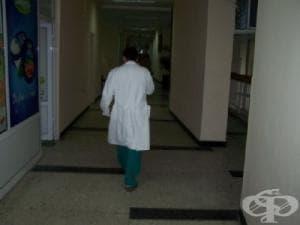 Гастроентерологичното отделение на видинската болница остана без завеждащ лекар