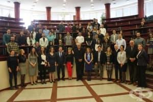 БЛС раздаде стипендии на 45 млади специалисти на церемония на 23 април 2019-а