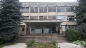 Болницата в Ловеч може да остане без отопление през зимния сезон