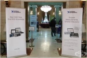 Новостите във високотехнологичните разработки впечатлиха гостите на NIDays