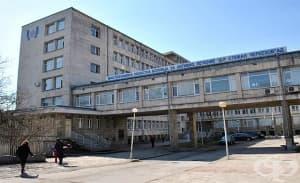 МОБАЛ – Велико Търново получи дарение от Българската Коледа