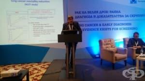 Експерти от 12 страни призоваха за общи препоръки за скрининг за рак на белия дроб
