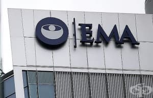 България кандидатства за домакин на Европейската агенцията по лекарствата