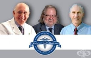 Изследвания за имунотерапия при рака донесоха престижна награда на трима учени