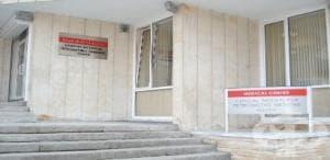 """Отговор на доц. д-р Емилияна Конова по повод репортажа """"Ин витро клиника купува яйцеклетки в нарушение, донорките - в риск"""""""