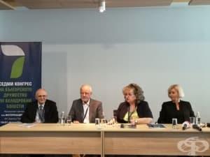 Конгресът на дружеството по белодробни болести събира най-добрите от България и света