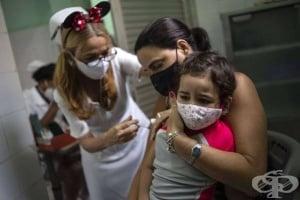 В Куба започна масова ваксинация срещу COVID-19 на децата от 2 до 18 години
