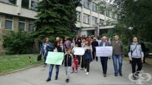 Ловешките лекари протестираха и на празника на града