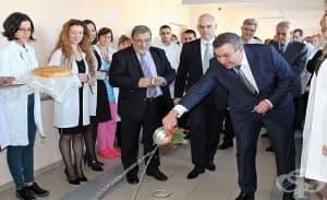 Обновената Клиника по лицево-челюстна хирургия в Александровска отвори официално врати