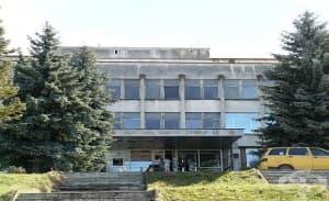 Ловешката МБАЛ Проф. Параскев Стоянов затвори още едно отделение