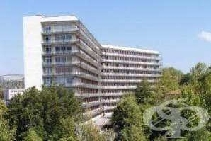 Болницата в Кърджали се сдоби с почетни европейски отличия
