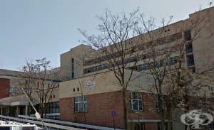 Липса на анестезиолози и други специалисти в болниците в Сандански и Петрич